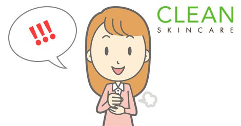 CLEAN-SKINCARE-小知識-激光去斑痛嗎-如果唔痛係咪等於冇效果-(Post-on-4-Jul-16)