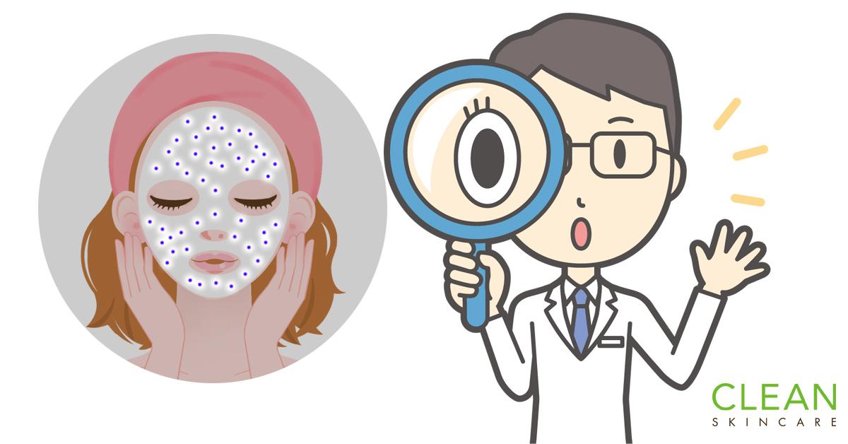 CLEAN Blog - 護膚產品含有螢光劑