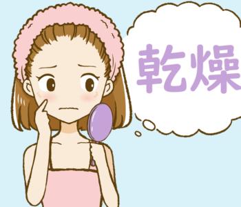 CLEAN Blog - 皮膚越乾毛孔越大