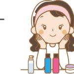 CLEAN Blog – 粉底、隔離霜、化妝品類含既防曬足夠抵擋紫外線嗎?
