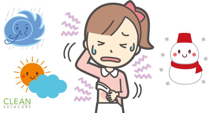 CLEAN Blog - 點解一轉季節濕疹就想發作?