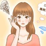CLEAN Blog – 激光去暗瘡印要做幾多次先會有效?