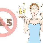 CLEAN Blog – 不含SLS係咩意思?