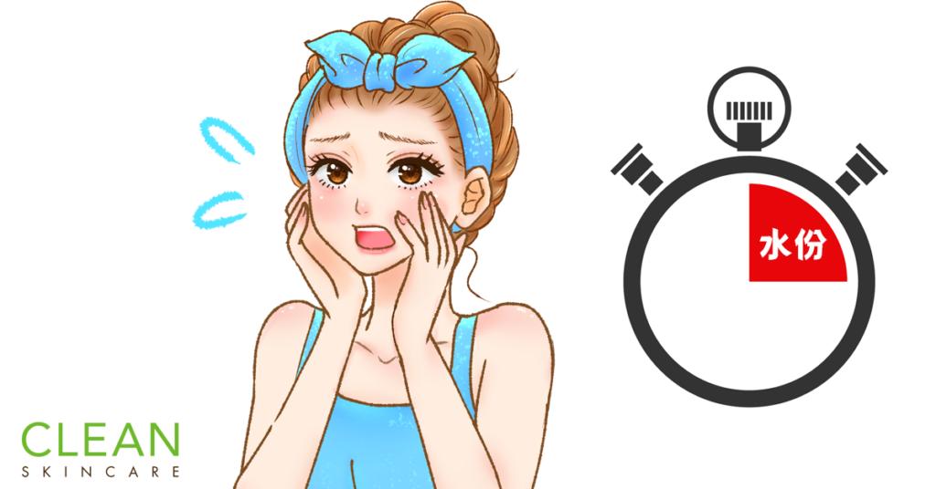 CLEAN Blog - 清潔力越強既洗面乳就會令皮膚越乾?