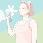 CLEAN Blog – 花水同爽膚水既分別